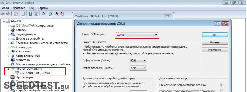 как увеличить скорость работы компьютера windows 7