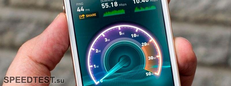 как увеличить скорость интернета на телефоне андроид мтс