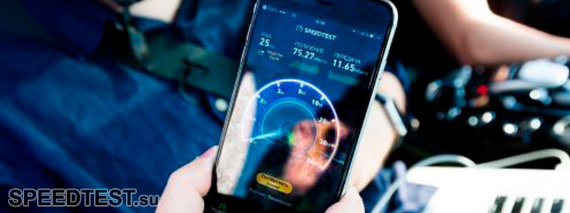 как увеличить скорость мобильного интернета теле2