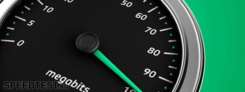какая скорость нужна для iptv